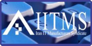 سندیکای تولیدکنندگان تجهیزات فن آوری اطلاعات ایران