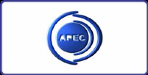 انجمن شرکتهای مهندسی و پیمانکاری نفت ، گاز و پتروشیمی