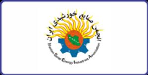 انجمن صنایع خورشیدی ایران ( انرژی های تجدید پذیر )
